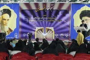 آغاز ثبت نام سومین دوره طرح دانشجومتدبر قرآن