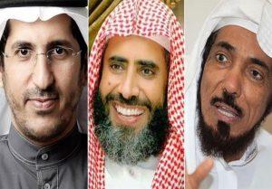سه عالم دینی سرشناس سعودی اعدام میشوند